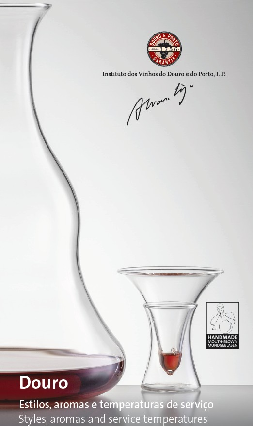 Decanter Douro by Siza Vieira